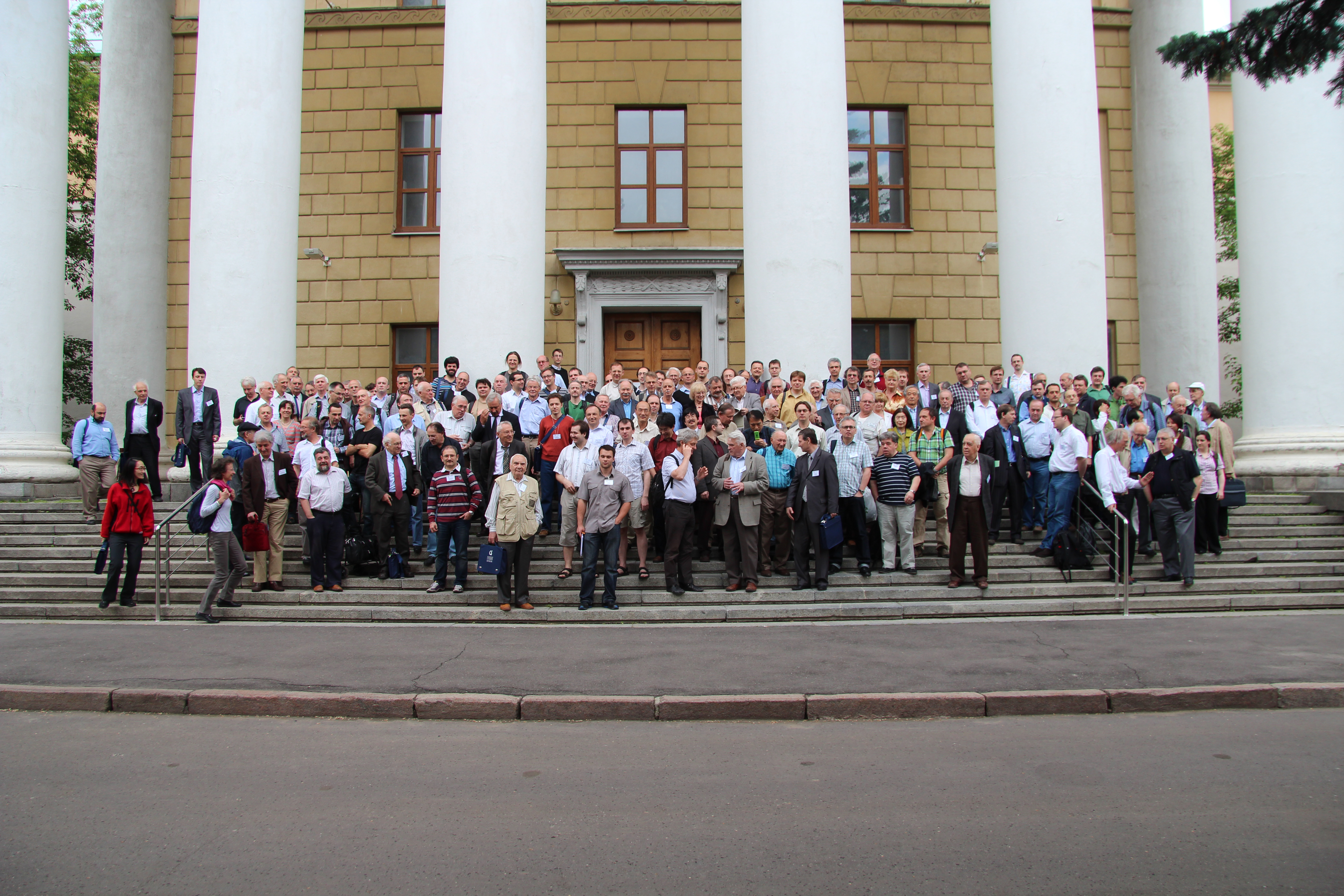 Ginzburg Conference on Physics - General Information / Participants